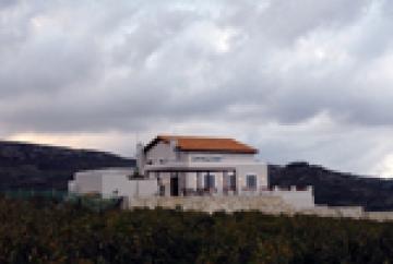 Reserve villa / house iannis